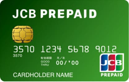 thẻ jcb prepaid card